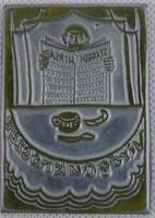 AE19 Linóleum metszet nyomódúc
