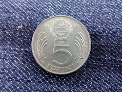 5 Forint 1989 (id4020)
