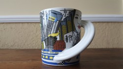 """Rosenthal Studio-linie """"Tokyo"""" teás/kávés csésze"""