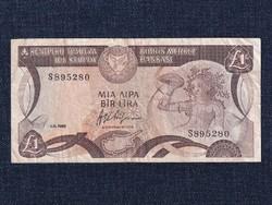 Ciprus 1 Font 1985 (id5771)
