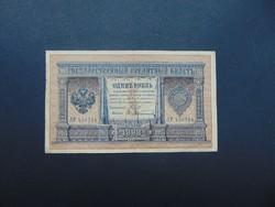 1 rubel 1898 Oroszország ritkább 6 darab sorszám