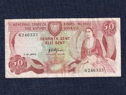 Cyprus 50 cent 1984 (id5770)
