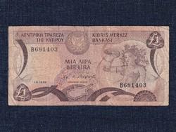 Ciprus 1 Font 1979 (id5772)