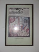 Régi Judaika ,zsidó vallási kép ,nyomat