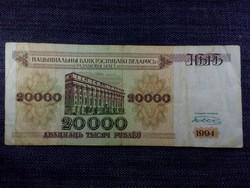Fehérorosz 20000 rubel 1994 (id5351)