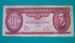 1949-es Kossuth százas  - Rákosi címeres bankjegy
