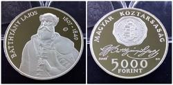 Batthyány Lajos születésének 200. évfordulója 2007 (id2226)