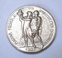Kézilabda bajnoki érem I.Díj, 1931/2.