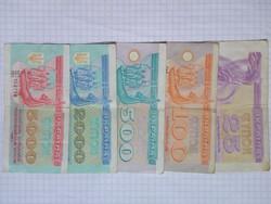 5 darab Ukrán Kupon bankjegy  !!