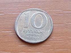 IZRAEL 10 NEW AGOROT 1981 5741