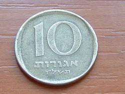 IZRAEL 10 AGOROT 1976  5736 DATOLYAPÁLMA