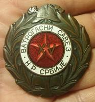 Tűzoltó jelvény Jugoszláv - Szerb 15 éves zománcozott  46mm