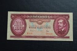 1968 100 forint EF.