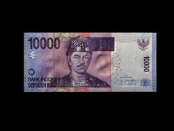 UNC - 10 000 RÚPIA - INDONÉZIA - 2016