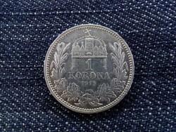 Ezüst 1 Korona 1915/id 5294/