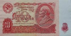 CCCP 10 Rubel 1961 UNC