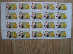 2003 SOÓ R. visszavont bélyeg 20-as ívszéli**