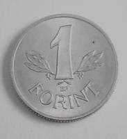1 FORINT 1970 UNC
