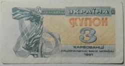 Ukrajna 3 karbovantsi 1993
