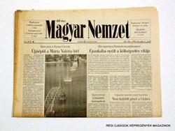 1998 december 1  /  Magyar Nemzet  /  Régi ÚJSÁGOK KÉPREGÉNYEK MAGAZINOK Szs.:  8616
