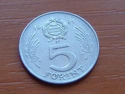 MAGYAR NÉPKÖZTÁRSASÁG 5 FORINT 1971