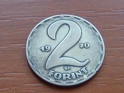 MAGYAR NÉPKÖZTÁRSASÁG 2 FORINT 1970