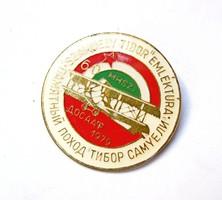 Szamuely Tibor emléktúra MHSZ 1979 jelvény
