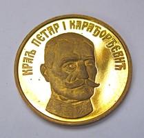 I.Péter Szerb király,Szent György emlékérem.