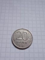 Ritább,és szép  20 Rubel  Oroszország 1992 !! ( 2 )