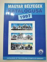 1997. Magyar bélyegek katalógusa