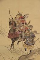 Japán akvarell festmény - Szamurájtábornok