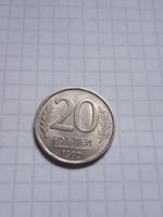 Ritább,és szép  20 Rubel  Oroszország 1992 !!