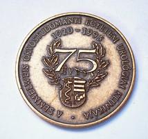 Semmelweis Orvostudományi Egyetem  Urológiai Klinika emlékérem.75 év, 1995