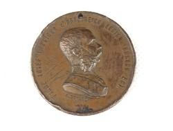 0V287 Világkiállítás bronz emlékérem 1873