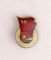 0V362 Régi szocialista úttörő kitüntetés ELŐRE