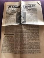 Magyar Színpad újság és a Nemzeti Színház műsorfüzete 1936