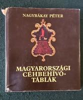 Nagybákay Péter:Magyarországi céhbehívó táblák