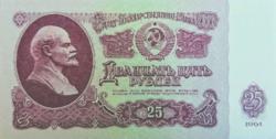 Szovjetunió 25 Rubel 1961 UNC