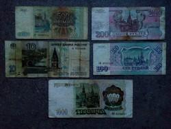 5 db vegyes bankjegy (id6539)