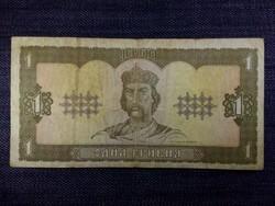 Ukrajna 1 hrivnya 1992 (id5360) forgalmi