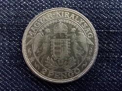 Madonnás ezüst 2 Pengő 1937 /id 1656/