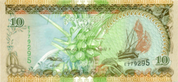 Maldív-szigetek 10 Rúfia 2006 UNC