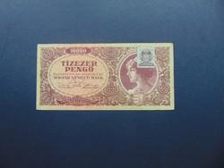 10000 pengő 1945 L 223 Szép ropogós bankjegy