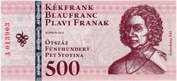 Soproni Kékfrank 500 - 2010 - UNC 