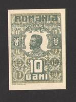 10 bani 1917. UNC!!! RITKA!!