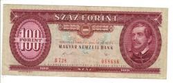 100 forint 1989 1.
