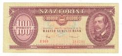 100 forint 1984 fordított hátlapi nyomat