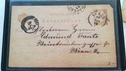 1882-es Levelezőlap 2 kr Lugos - Budapest- Leopoldstadt-Wien