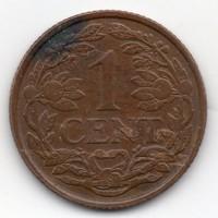 Hollandia 1 holland cent, 1931, ritka évszám