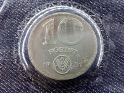 UNC FAO emlék 10 Forint 1981 banki csomagolásban